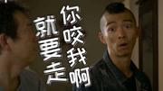 """""""黃毛""""章宇在大街上公開向王傳君索吻,王傳君熱情回應"""