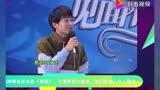 徐崢籌備新戲《俄囧》,主演陣容大換血,王祖藍彭昱暢將加盟