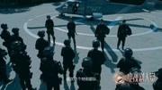 《飛虎之潛行極戰》吳卓羲警隊上位,黃宗澤成為聯運老大