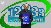 御陽國際深圳餐飲服務有限公司