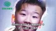 這部電視劇靳東演個公公,舒暢當年有多美,看張默的反應就知道了