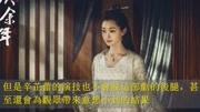 #张若昀[超话]# #张若昀电视剧庆余年...