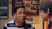 #杨迪##贾玲#杨迪跟贾玲无剧本演小品,全靠自由发挥,高手之间的对决![good] ?