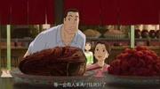 《千與千尋》女主有火眼金睛?能在豬群找出父母,宮崎駿給了答案