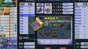 梦幻西游: 这武器没用强化石竟幻化了37次成功出满伤害, 堪称奇迹