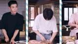 王子異尤長靖Justin陳立農參加《完美的餐廳》預告剪輯