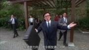 整蛊专家(片段)星爷饶舌泡妞绝技