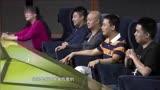 贏在中國:夏華意識到隊伍失利原因,竟然是汪小菲!