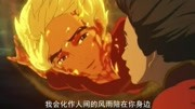 《大魚海棠》經典臺詞,又有幾個人真正懂過湫的愛?