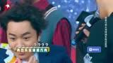 沒想到吧:王祖藍與男觀眾唱情歌居然這么甜蜜?莫名被撩太好笑!