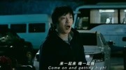 《心花路放》九天近八億 曝《阿凡達》神曲MV