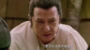 愛奇藝愛電影:神探蒲松齡之蘭若仙蹤