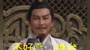 于正 关晓彤,爆笑解说2018年第一部国产烂剧《凤囚凰》
