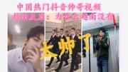 陳靜溫泉肉戰韓國型男 不介意成三級女星