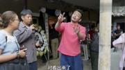 《大江大河》宋運輝女友被三叔搶走,網友:初戀就被搶,心疼王凱!