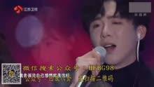 摩登兄弟刘宇宁林志玲江苏跨年晚会演唱说散就散直播回放图片