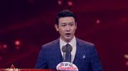 安徽衛視國劇盛典 全能藝人 林志穎