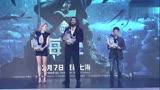 《海王》主演中国行变身锦鲤,德普前妻黑皮裙性感亮相,身材超赞