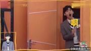 《明星大偵探》白敬亭和王嘉爾互相diss,瘋狂舔兩人的顏值