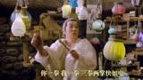 《神探蒲松齡》插曲《怪可愛》MV曝光,成龍搞怪獻唱,歌詞太魔性