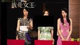 《我是女王》中宋慧喬與陳喬恩互相飚戲,看著都虐心