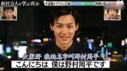 街頭采訪中國人跟日本人對同一事物的看法,日本人的回答好可愛