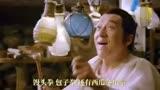 成龍 - 怪可愛 電影《神探蒲松齡》插曲