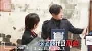 幕后之王:布小谷临盆进产房,淳于乔甜蜜告白,护士?#24049;?#32670;了