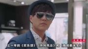 这是赵丽颖主演的电视剧里豆瓣评分最高的!也是她第一个女主角!