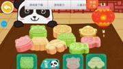【三月天】寶寶巴士中華節日中秋節做兔子花燈游戲