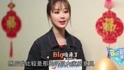 2019央视春晚 王自健杨紫佟大为共演温馨小品《站台》