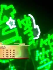 央視2019春晚 岳云鵬孫越相聲《妙言趣語》