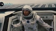 《星际穿越》电影解说