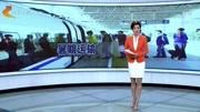 山東青島:粗心考生丟失行李箱