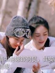 馮紹峰送趙麗穎去謝娜家玩,囑咐記得要鎖,有誰注意娜姐的反應?