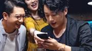 ?#29420;?#30005;狂响》3分钟看完中国《完美陌生人》你的手机被老婆查过吗