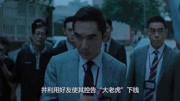 刘青云张家辉林嘉欣出席《廉政风云》定档发布会