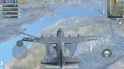 """刺激戰場:軍事基地""""最新機場bug""""直接坐在飛機里面!"""