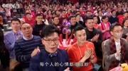 《學貓叫》登央視晚會,臺下周一圍表情一言難盡,真實反應觀眾的