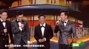 姜文颁奖现场挤怼黄渤名字,遭到黄渤反呛,太机智了,佩服!