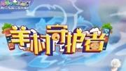 火影忍者博人传终篇:博人川木岩隐村之战
