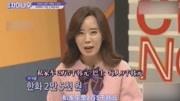 中國廚師在韓國節目現場炒川菜,韓國人吃的根本停不下來!