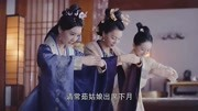錦繡未央:李未央最終嫁給了拓跋浚變成皇后,她一路走來太不容易