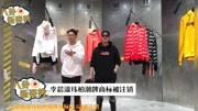 李晨回应潮牌商标被注销!尊重并虚心面对结果!