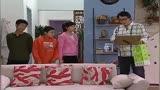 家有兒女,劉星這鬼精鬼精的,宋丹丹也沒辦啊