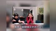 黄磊13岁女儿多多亲手做蛋糕获赞,却因身穿低胸装再次引来热议