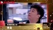 2019电视剧品质盛典刘涛 罗晋 用一曲《那么爱你》献礼建国70周年