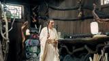 帶你用四分鐘看完成龍大哥的電影《神探蒲松齡》!