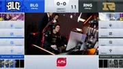 [2018LPL春季赛]4月28日总决赛 EDG vs RNG 第一场
