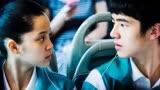 劉昊然主演《北京愛情故事》:生命的意義!